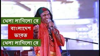 বাংলাদেশ ভারত ক্রিকেট নিয়ে গান || Bangladesh Cricket - Bangla New Video Song