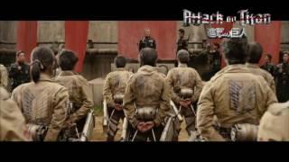 Attack On Titan Part 1 Trailer full movie