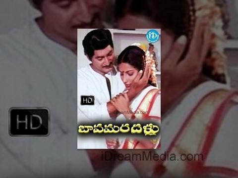 Bava Maradallu Telugu Full Movie | Sobhan Babu, Radhika, Suhasini | Kodandarami Reddy | Chakravarthy