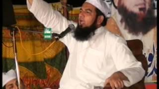 Zikrofikar Khawaja M Yousaf  Vehari 33WB 25 05 2013
