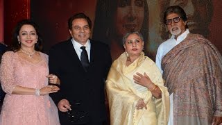 Sholay Reunion - Amitabh Bachchan, Dharmendra, Hema Malini, Jaya Bachchan