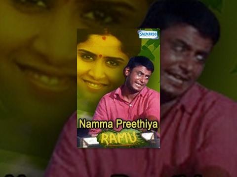 Xxx Mp4 Kannada New Movies Namma Preetiya Ramu Kannada Movies Full Kannada Movies Darshan Navya 3gp Sex