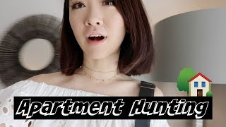 APARTMENT HUNTING with VICKY |美国公寓长啥样?