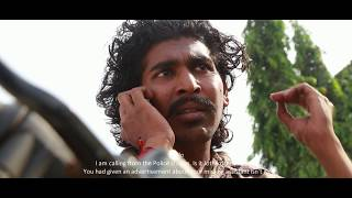 Kaanmanilla | Malayalam short film 2017 | SHRADHA FILMS