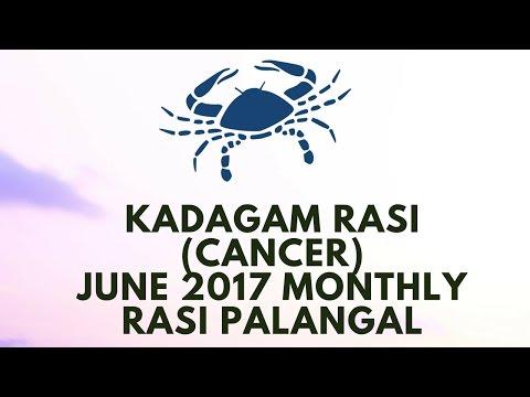 Kadagam Rasi (Cancer) June  Month Predictions 2017 – Rasi Palangal