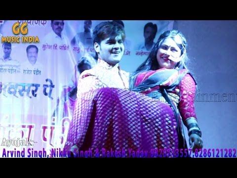 कल्लू के भैया की साली By Priynka Pandit & Arvind Akela With Pooja, Nandini, Neha