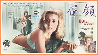 Belle De Jour (1967) French Trailer - Color / 2:32 mins