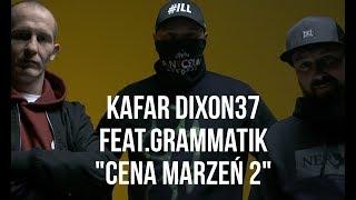 Kafar Dixon37 -