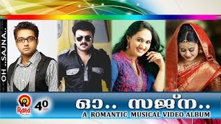Oh Sajna(ഓ സജ്ന)|Latest Mappilapattu Video Album 2017|New Romantic Musical Video Album Songs