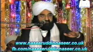 Speech of Hazrat Pir Syed Naseeruddin naseer R.A - Episode 67 Part 1 of 1