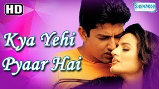Kya Yehi Pyar Hai (2002) - Hindi Full Movie - Aftab Shivdasani | Amisha Patel - Bollywood Movie