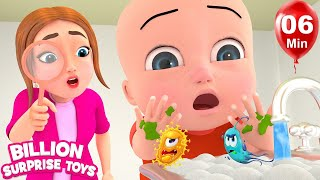 Baby Brothers Song - Teach Good Habits | Nursery Rhymes & Kids Songs