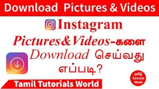 How to Download Instagram Pictures Videos Tamil Tutorials World_HD