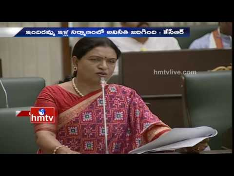 DK Aruna Questions CM KCR over Double Bedroom Scheme Delay | TS Assembly | HMTV