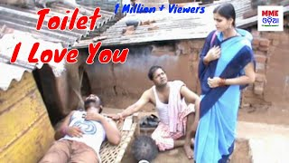 Toilet I love you odia short film # paikhana mu tumaku bhala paye