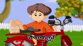 Tintumon Jokes | Tintumon Non Stop Comedy | Malayalam Animation Cartoon 2017