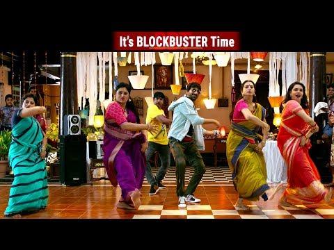 Xxx Mp4 Gunna Gunna Mamidi Song Trailer Raja The Great Its Blockbuster Time 3gp Sex