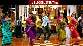 Gunna Gunna Mamidi Song Trailer - Raja The Great | Its Blockbuster Time