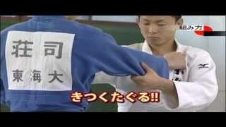 東海大学 TOKAI UNIVERSITY - KUMI KATA