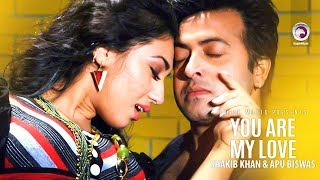 You Are My Love | Bangla Movie Song | Shakib khan | Apu Biswas | Full Video Song