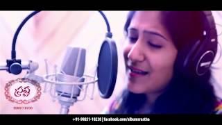 Srastha - Tritaivikama - Swetha Mohan - Official Promo - Srastha New Christian Album