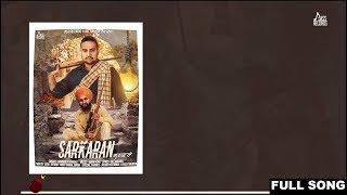 Sarkaran|  ( Full Song) | Davinder Sandhu | New Punjabi Songs 2017 | Latest Punjabi Songs 2017