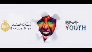 BM Youth - Mall of Egypt