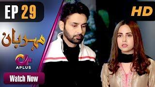 Drama | Meherbaan - Episode 29| Aplus ᴴᴰ Dramas | Affan Waheed, Nimrah Khan, Asad Malik