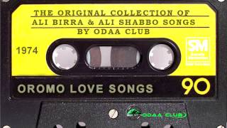 Ali Birra & Ali Shabbo  Collections of Guitar songs( Old Oromo Music )