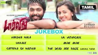 Darling | JukeBox (Full Songs Tamil)