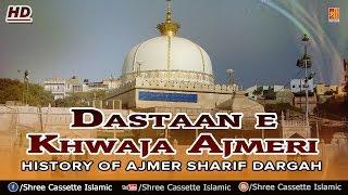 Dastaan e Khwaja Ajmeri   History Of Ajmer Sharif Dargah   Shree Cassette Islamic