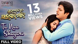 Tu Nua Shayari   Official Full Video   Sundergarh Ra Salman Khan   Babushan   Swayam Padhi