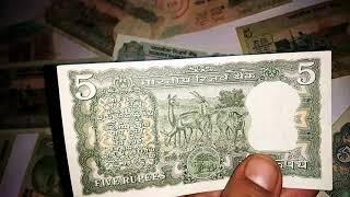 अगर आपके पास है ऐसा 5 रुपये का नोट तो ज़रूर देखें | 5 rupees note with DEER