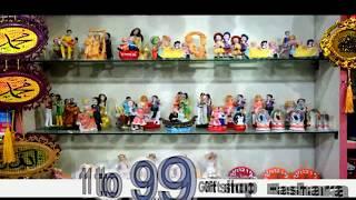 1 to 99 Gift Shop Hashara ( Azizul Islam Rony )