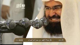 HD| Makkah Fajr 8th June 2013 Sheikh Sudais