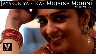 Jayasuriya - Nae Mojaina Mohini   Lyric Video   Vishal, Kajal Aggarwal   D Imman   Suseenthiran