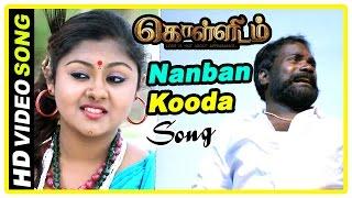 Kollidam Movie Scenes | Nanban Kooda Song | Police plots against Murali | Murali goes absconding