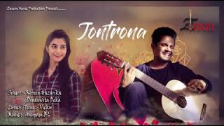 JONTRONA/ Goalpariya modern songs presents by.Zumon music production.