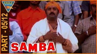 Samba Hindi Dubbed Movie Part 05/12    Jr. NTR, Bhoomika Chawla, Genelia    Eagle Hindi Movies