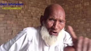 Punjab Partition Story, Pind Chak, Pind Sukhani, District Kapurthala