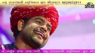 Ramesh Kumawat Saleda Live Comedy - Pair Bhari Hone Ki Sambhavana | Rajasthani Comedy Junction