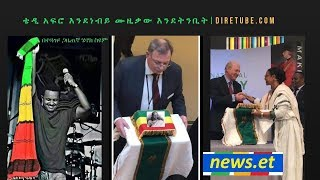 Ethiopia: ቴዲ አፍሮ እንደነብይ ሙዚቃው እንደትንቢት!   በተጓዥ ጋዜጠኛ ሄኖክ ስዩም