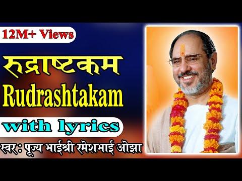 Xxx Mp4 Rudrashtakam With Lyrics Pujya Rameshbhai Oza 3gp Sex