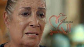ابراهيم عياش - أمي (من مسلسل مدرسة الحب)  Ibrahim Ayach - Oumi