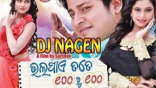 Bhala paye Tote 100 Ru 100 Mashup Dj MiX Video