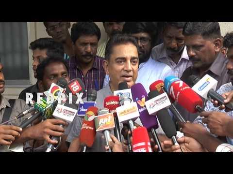 Xxx Mp4 Kamal Takes Blessings From Cpi Leader Nallakannu Tamil News Tamil Live News News In Tamil Redpix 3gp Sex