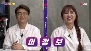 "Darts Laboratory of Rena and Sangwon EP3 ""About SoftDarts"""