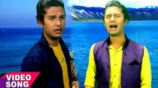 तु बेवफा काहे हो - Do Din Ke Bate Jawani - Ishtiyaque - Bhojpuri Hot Songs 2017