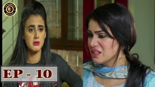 Sun yaara - Episode 10 - 6th March 2017 - ARY Digital Top Pakistani Dramas