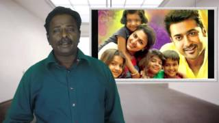 Pasanga 2 Review - Surya, Pandiraj - Tamil Talkies